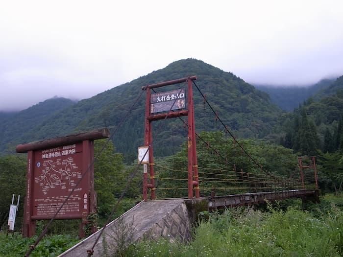 土内川の吊橋