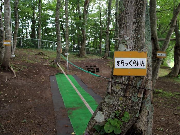 天童高原キャンプ場のスラックライン