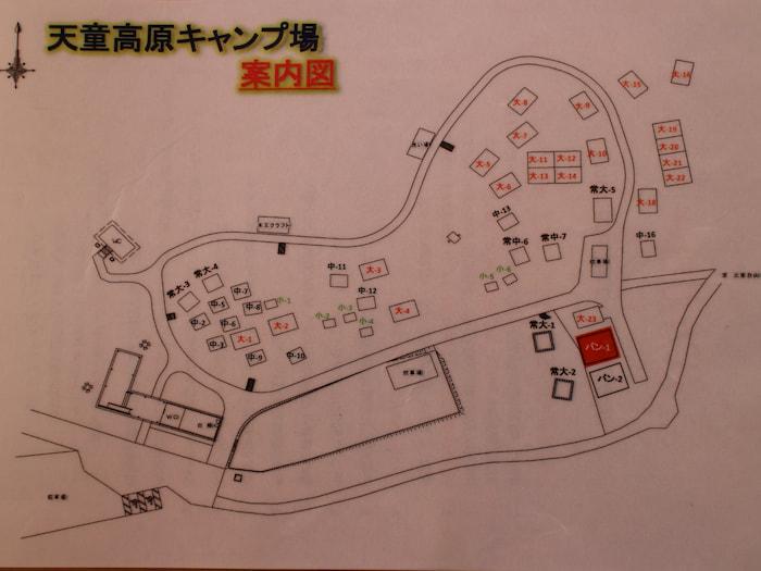 天童高原キャンプ場の案内図
