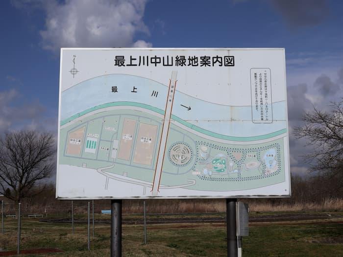 最上川中山緑地の案内図