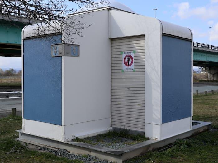 最上川中山緑地のトイレ