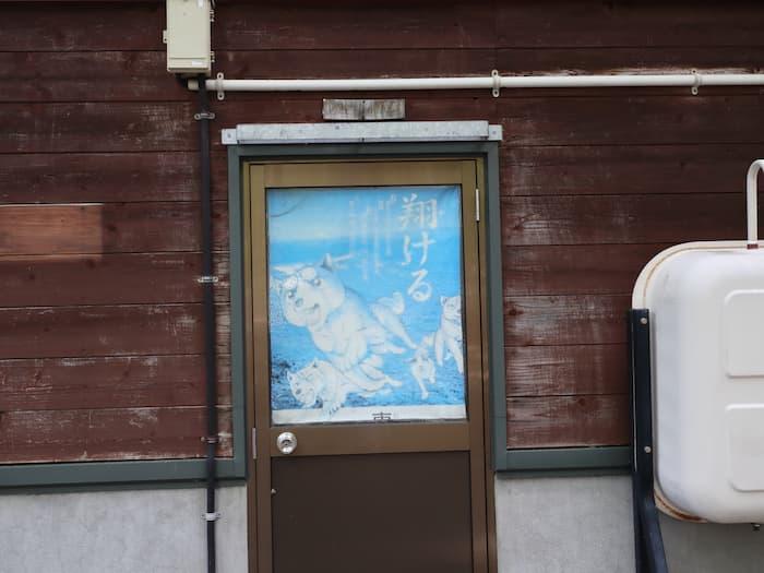 コインシャワーのドア